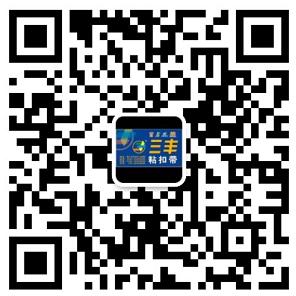 微信图片_20180912165703.png